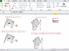 Excel中复制工作表(sheet)的最快方法 动画小技巧  图文