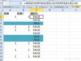 Excel中快速删除中间多余的空行 但需要保留一个空行 操作技巧  图文