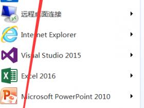 Excel2016版打开多个多个独立进程的方法,亲测有效,适用于Microsoft Office全系列产品 图文