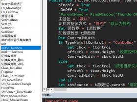 EXCEL VBE小工具:VBA代码地图,过程及函数列表(快速函数目录索引)