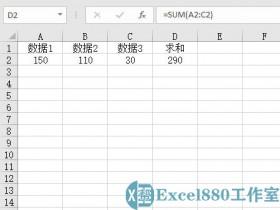 编辑栏字体变大技巧,Excel大神都在用,你居然不会?