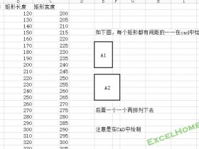 Excel880--Excel公式构造autocad命令完成批量cad绘图