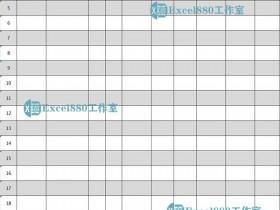Excel纯模板 月中固定资产盘点表 盘亏盘盈表 车辆资产盘点表