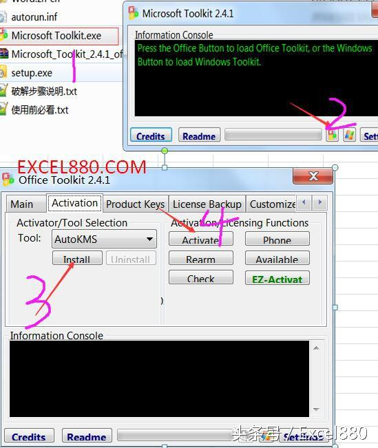 分享自用稳定版Excel2010简体中文版下载地址及激活方法