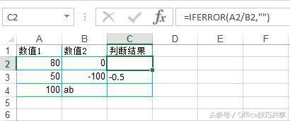Excel中必须掌握的8个IF系列函数