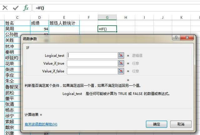 几个关于Excel函数公式必须要掌握的操作