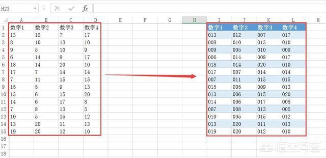 Excel在数字前面添加固定前缀的3中常规操作技巧 图文讲解
