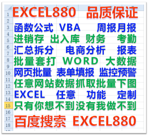 VBA教程 培训 vba基础 实例教程