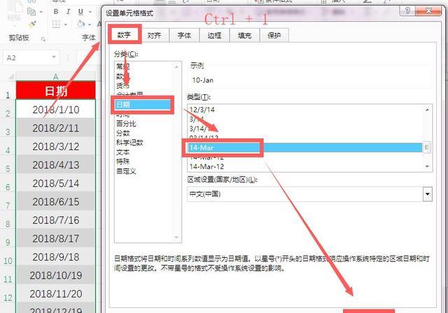 不想让Excel单元格的日期以数字显示,而以英文月显示,你会吗?图文
