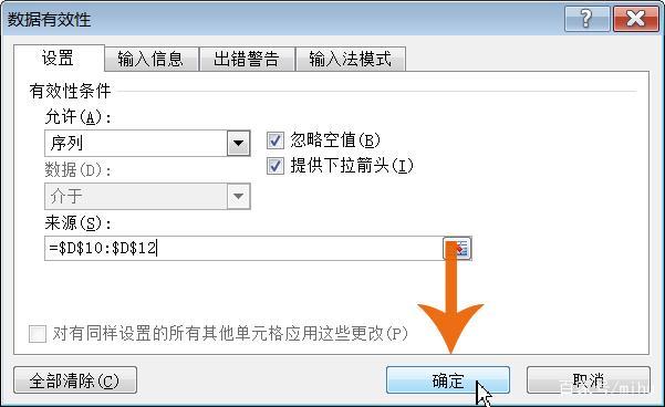 说明: https://ss1.baidu.com/6ONXsjip0QIZ8tyhnq/it/u=617219332,348605450&fm=173&app=25&f=JPEG?w=601&h=368&s=59085C32175879C802D155DE020090B2