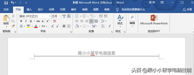 Word中添加页眉时文本下方的线如何变成双线?看看大神怎么做!