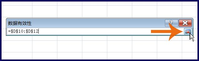 说明: https://ss2.baidu.com/6ONYsjip0QIZ8tyhnq/it/u=2445694061,2716138897&fm=173&app=25&f=JPEG?w=638&h=198&s=1030453084DBC12808E151CC020030B0
