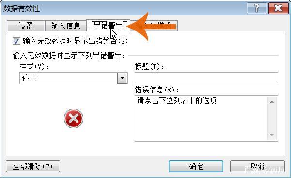说明: https://ss2.baidu.com/6ONYsjip0QIZ8tyhnq/it/u=2887723694,2736604103&fm=173&app=25&f=JPEG?w=601&h=368&s=50984D321B5A79C8166D94DE0200C0B1