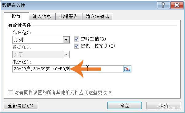 说明: https://ss1.baidu.com/6ONXsjip0QIZ8tyhnq/it/u=3142981141,1173049222&fm=173&app=25&f=JPEG?w=601&h=368&s=19085C3215585DC84C44EDDC0200D0B1