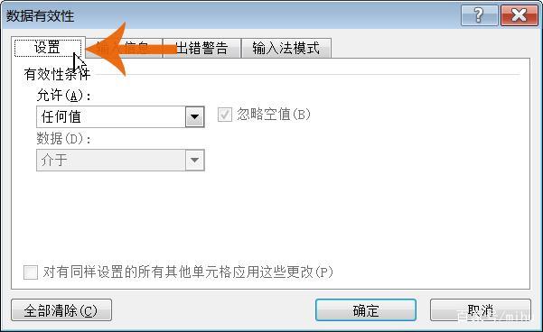 说明: https://ss1.baidu.com/6ONXsjip0QIZ8tyhnq/it/u=2334716023,327768845&fm=173&app=25&f=JPEG?w=601&h=368&s=709849321F485C4D1ED9C5DA0000C0B3