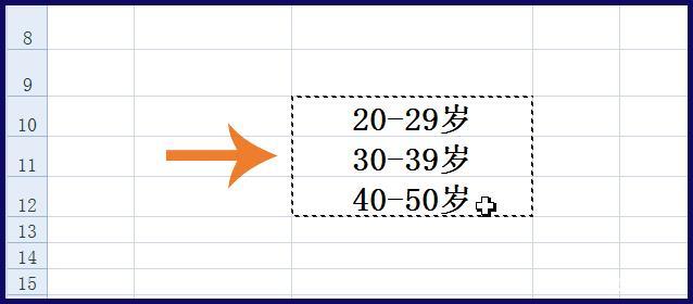 说明: https://ss2.baidu.com/6ONYsjip0QIZ8tyhnq/it/u=87311099,3397173348&fm=173&app=25&f=JPEG?w=638&h=280&s=98217D32BFCE64C84CDD99C60200D0B1