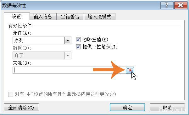 说明: https://ss0.baidu.com/6ONWsjip0QIZ8tyhnq/it/u=3859368909,3361377146&fm=173&app=25&f=JPEG?w=601&h=368&s=19085C3215587DC81EC805CC0200C0B2