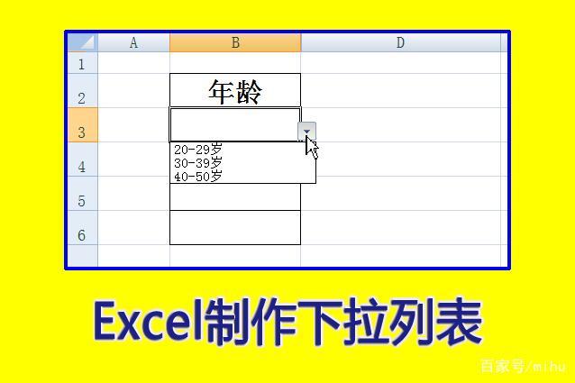 说明: https://ss2.baidu.com/6ONYsjip0QIZ8tyhnq/it/u=4109311430,2290880536&fm=173&app=25&f=JPEG?w=638&h=425&s=E895EF165BCF7CCA00C9C9710200107C