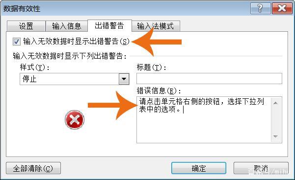 说明: https://ss2.baidu.com/6ONYsjip0QIZ8tyhnq/it/u=2408338769,2615708602&fm=173&app=25&f=JPEG?w=601&h=368&s=51984D321D587CC80C6C9CDE0200D0B3