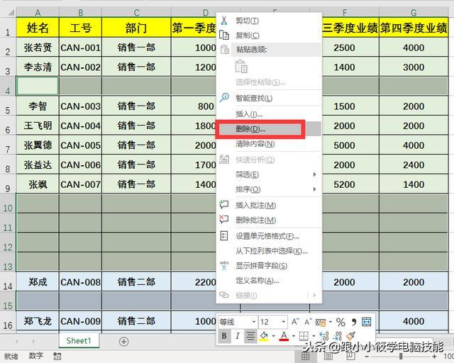 只需10秒,教你快速删除Excel表格区域内成百上千的空白行!