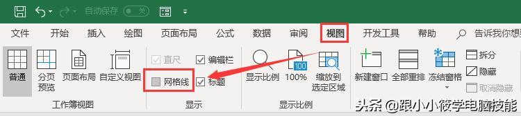 20秒教你学会用Excel制作九宫格照片,发朋友圈点赞数大增!