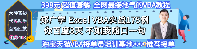 表格 定制  数据 合并 处理 分析 VBA 编程 开发 网页